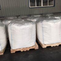 硼酸专用包装袋/吨袋/集装袋(高品质生产厂家)
