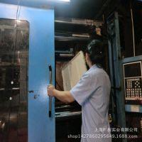 日用电器外壳成型模加工  电表箱塑料外壳成型模模具开发