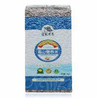 紫红香米 1.5kg/包 绿色食品 无公害 江西大米  绿色有机农产品