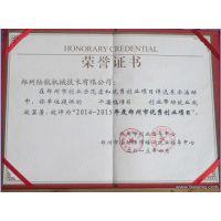 河北沧州干蹦鸡加盟多少钱 13137130719