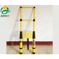 可以伸缩的单梯 绝缘竹节梯鱼竿梯