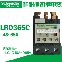 正品施耐德热继电器LRD365C 48-65A 热过载继电器LRD365C