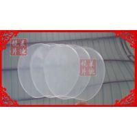 生产汽车灯具、灯罩、底座、反射碗、反射器镜片专用PC亚克力透明板材