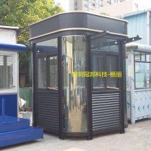 钢结构岗亭施工方案设计、三亚市有订做保安岗亭的