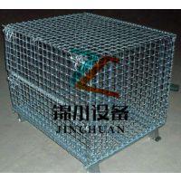 东莞锦川定制各式非标折叠式仓储笼,仓储笼生产厂家,加脚轮周转笼