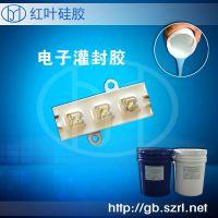 航空复合材料液体硅胶 液体硅胶厂家直销 高温模糊硅胶