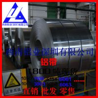 铝合金铝带厂家 国标西南铝带ly12 超薄铝带热销 软态拉伸铝带价格
