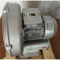 环形鼓风机RB-022 上海高压鼓风机 1.5KW低噪音风机 吹吸两用风机