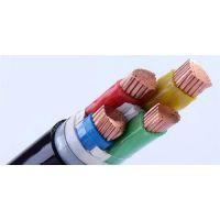 阳谷电缆集团(在线咨询)|阳谷电缆|阳谷电缆厂