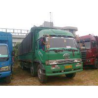 合肥到深圳物流公司18326110268整车零担