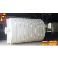 供应塑胶容器 塑胶水塔 塑胶制品 塑料制品