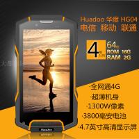 【厂家直销】Huadoo华度 HG04 Plus 全网通4G双卡双待三防手机超大容量电池手机