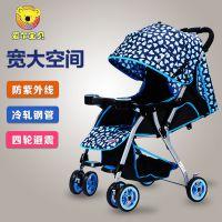 爱尔宝贝轻便折叠高景观婴儿车可坐可躺四轮童车推车超强避震碳钢一件代发