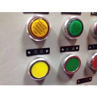 飞安防爆配电箱不锈钢专业制造全国发售13101799931电话联系定制加工