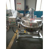 山东供应300L立式电加热搅拌夹层锅,蒸汽锅 蒸煮锅等夹层锅设备