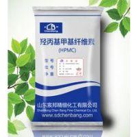 粉刷石膏用羟丙基甲基纤维素各种粘度,山东宸邦HPMC纤维素厂家供应