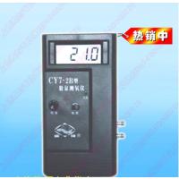 CY7-2B数字测氧仪\价格