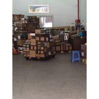 新加坡寄包裹回国什么快递公司安全便宜