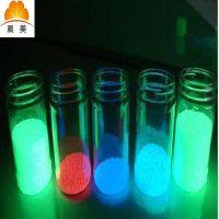晨美生产霁青色夜光粉 长效夜光粉使用技术 发光粉磷光粉批发