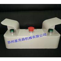双手操作启动按钮控制盒(3孔型),冲床压机的安全保护防误操作