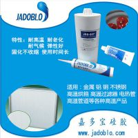 苏州耐高温密封胶价格,高温烘箱硅胶,高温电器硅橡胶
