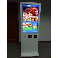 天羚TL_02 42寸快餐自助售卖机披萨点餐机奶茶自助系统自助收银机后厨打印系统