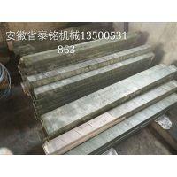 供应QC12Y液压摆式剪板机刀片厂家直销