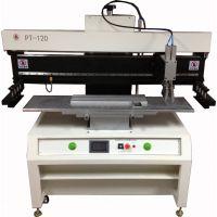 全新PT-1.2M半自动锡膏印刷机