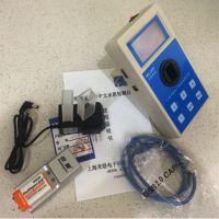 米联便携式锌离子检测仪 锌浓度检测仪