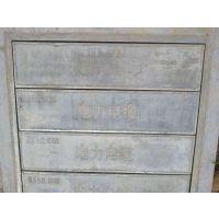 广州哪里有C型钢包边盖板卖?