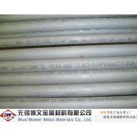 2205(双相)不锈钢管 S31803不锈钢管价格 S32205不锈钢无缝管