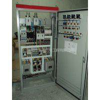 供应低压柜规格型号及价格