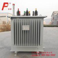 供应国标品质500kVA电网专用电力变压器厂家直销品质保证终身维护到付