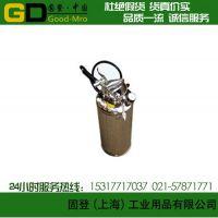 供应上海不锈钢便携式洗眼器8L