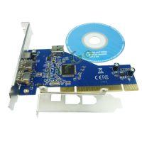 供应PCI转1394A采集卡 1394采集卡高清视频采集卡转接卡 接声卡 正品
