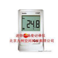 供应迷你型温度记录仪生产(含底座 专用USB数据线)