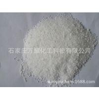 【正品出售】硬脂酸 1801硬脂酸 十八酸 十八烷酸