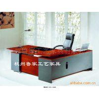 办公室装修,办公家具,银行家具,IT办公家具,医院家具,学校家具
