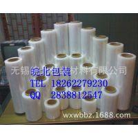 生产厂家直销 PE缠绕膜 手用缠绕膜 拉伸缠绕膜