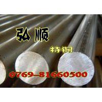 进口镍镁合金NMg0.1 耐蚀 耐高温 品质卓越
