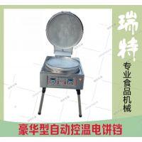 商用电饼铛128型自动恒温数控电饼铛商用电热管型 煎饼机烤饼机