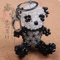 DIY饰品钥匙挂件 国宝级水晶制品 可爱大熊猫  男女包包挂件