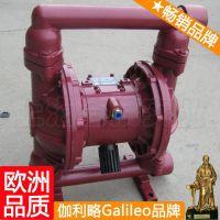 膈膜泵 气动单向隔膜泵 英格索兰隔膜泵 主打