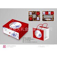 厂家直销 高档月饼包装盒 月饼盒 礼品盒 包装盒 纸盒