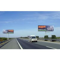 京津高速广告牌【对牌双面、高大单立柱、跨线桥广告】