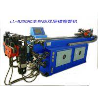 供应金属管类加工设备-50通芯弯管机