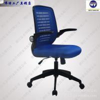 外贸单工厂直供时尚电脑椅办公椅旋转扶手椅子旋转升降家用椅2352