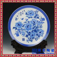 新颖海鲜盘 精美家饰陶瓷挂盘 陶瓷纪念盘厂家定做