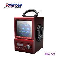 欧斯达 MS-57 手提广场舞音箱音响 插卡带遥控收音 音箱厂家批发