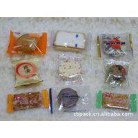 供应创利宝食品包装双变频机器厂家直销
